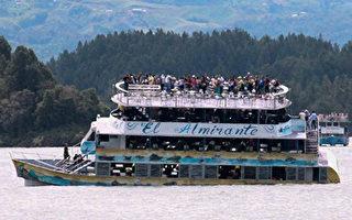 哥伦比亚沉船获救者:当时太挤 有很多儿童