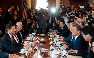 文在寅訪美 眾院議長籲共同應對朝鮮威脅