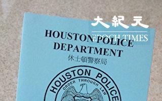 檢查車輛防盜安全  警方發放藍色卡