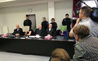 留德中国女生奸杀案 德庭审近尾声8月宣判