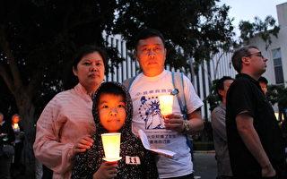 組圖:洛杉磯燭光悼念「六四」28周年