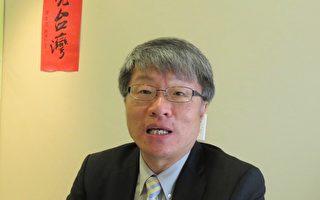 華裔會計師談川普新政與稅制
