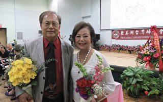 恩爱夫妻50年 歌声花朵贺隽永
