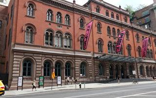 美國達美航空公司和美國銀行6月11日宣布,決定不再對紐約公園劇院上演的現代版莎士比亞《凱撒大帝》製作提供金援,因為該劇中有影射美國總統川普(特朗普)遭刺殺劇情。 (維基百科)