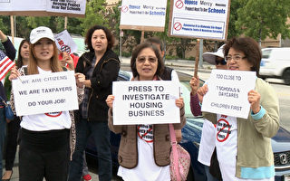 抗議遊民公寓 數百居民遞書洛縣委員