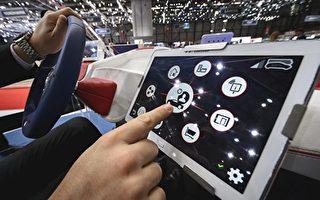 黑莓與政府聯手 開發自動汽車技術