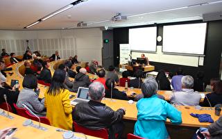 悉尼六四28周年論壇 親歷者及議員專家緬懷