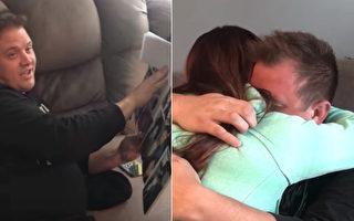 他收到最感人圣诞礼物 12岁继女请他正式收养
