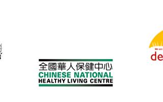 防治「老人退智症」講座 將在倫敦格林威治區舉行