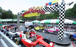Grand Prix。(張學慧/大紀元)