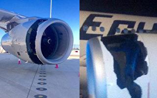 中國東航空客A330事故 故障原因出在哪裡