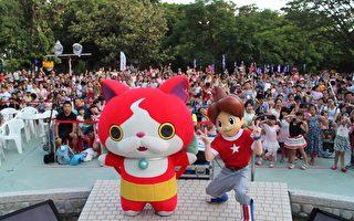 放暑假了 夜游寿山动物园7/1开始