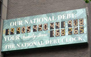 紐約地標國債時鐘即將「搬家」