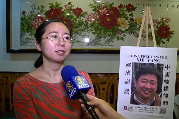 专访维权律师谢杨妻子陈桂秋
