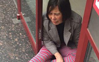 倪玉蘭再遭警察逼遷 被推下輪椅腰頸受傷