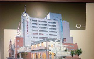 現有新竹馬偕醫院圖。(新竹馬偕醫院提供)