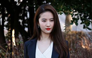 刘亦菲撑港警引全球抵制