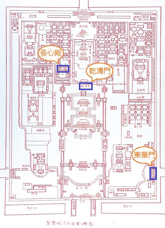 明清时期紫禁城总平面图。东华门为上朝大臣们出入之处。(大纪元制图)