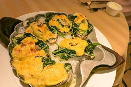 Silver Legacy賭場內的Sterling's海鮮牛排館的前菜-海鹽焗生蠔。(攝影:李旭生/大紀元)
