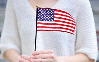移民美国有哪几种途径?