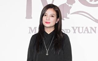 赵薇称女性捍卫家庭过时 被疑与黄有龙婚变