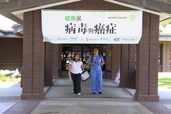 新唐人「健康巡展」洛杉磯站圖片報導