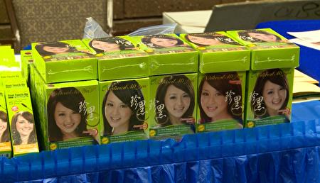 珍黑染髮劑系列產品。(大紀元)