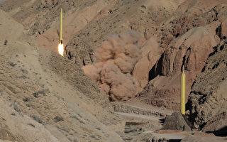 美制裁支持伊朗軍方的1名中國人和4中企