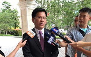 兩岸論壇突被拒 林佳龍:中共分化不會得逞