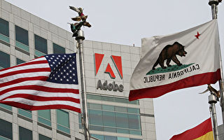 Adobe宣布2020年底终止Flash服务