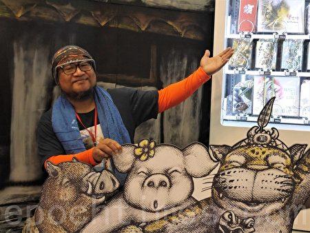 杜寒菘故事绘本《Lrikulau:里古烙》和《Maca kiumu:伍姆的嘛喳》入选意大利波隆纳儿童书展。(方金媛/大纪元)