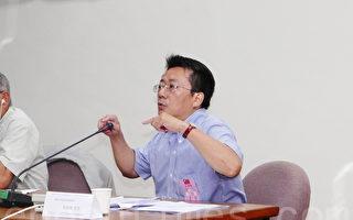 推國家人權委員會 台學者:不當沒牙老虎