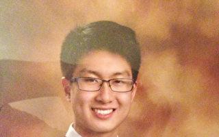 皮尔区高中状元 华裔少年选择滑铁卢大学
