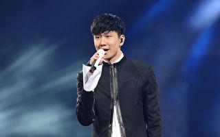 林俊傑三萬人前談感情 憑歌寄意訴心聲