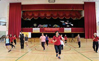 2017诸罗世界传统舞蹈交流联欢会