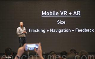 数字王国:VR将如智能手机普及