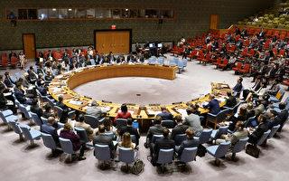 朝鲜已七次被制裁 联合国从这三方面出手