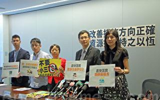 香港教協冀政府續增教育資源