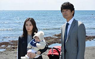 北川景子抱嬰兒回鍋賣《房》 夫寵妻幫打戲