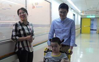 跨海就醫 4歲男童結束584天插管人生