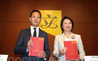 香港內委會共審議27項法案 盼新政府修補關係