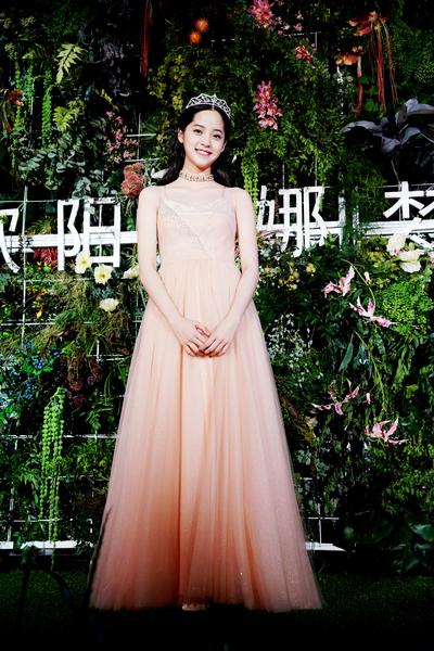 欧阳娜娜11日出席北京举行的新专辑《梦想练习曲)发布会。(环球音乐提供)