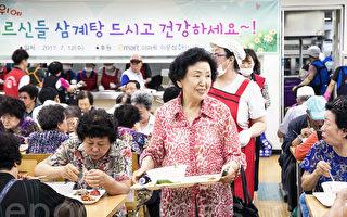 组图:韩国900老人 初伏天吃参鸡汤养生