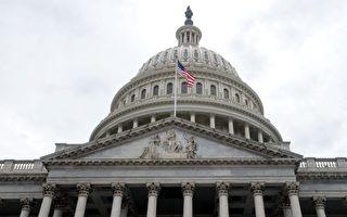 美眾院通過國防授權法 評估美軍艦訪台
