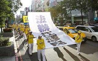 720反迫害18年 大陆律师声援法轮功