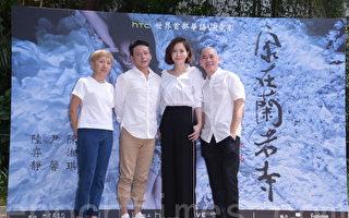 华人首部VR电影 蔡明亮目标威尼斯影展