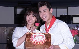 陈奕(右)与魏蔓(左)7月21日在台北出席台视、三立周日偶像剧《噗通噗通我爱你》甜点秀。(黄宗茂/大纪元)