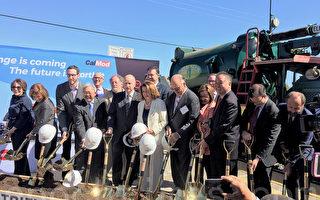 加州火車電氣化改造正式啟動