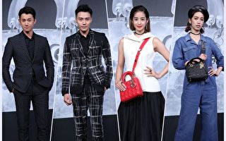 Lady Dior艺术展访台 夏夜众星云集