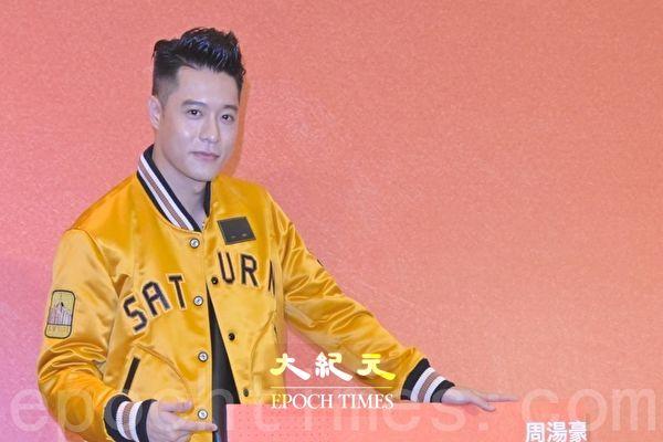 周汤豪首开个人巡演 办庆功PARTY回馈歌迷